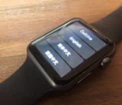 Apple Watch Sport 42mm,