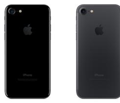 VÝMĚNA iPhone 7 128Gb Jet Black za Black