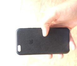 iPhone 6 6s originalní pouzdro