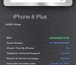 6 plus 64 gb