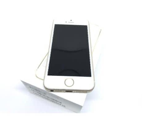 Apple iPhone SE 64GB zlatý