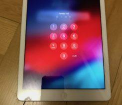 Prodám iPad Air 32 GB WiFi
