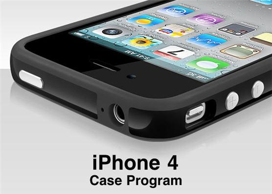 iphone_4_case_program