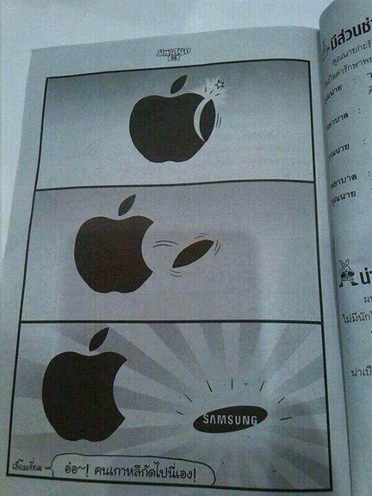Vtip: jak vzniklo logo Samsungu – Letem světem Applem
