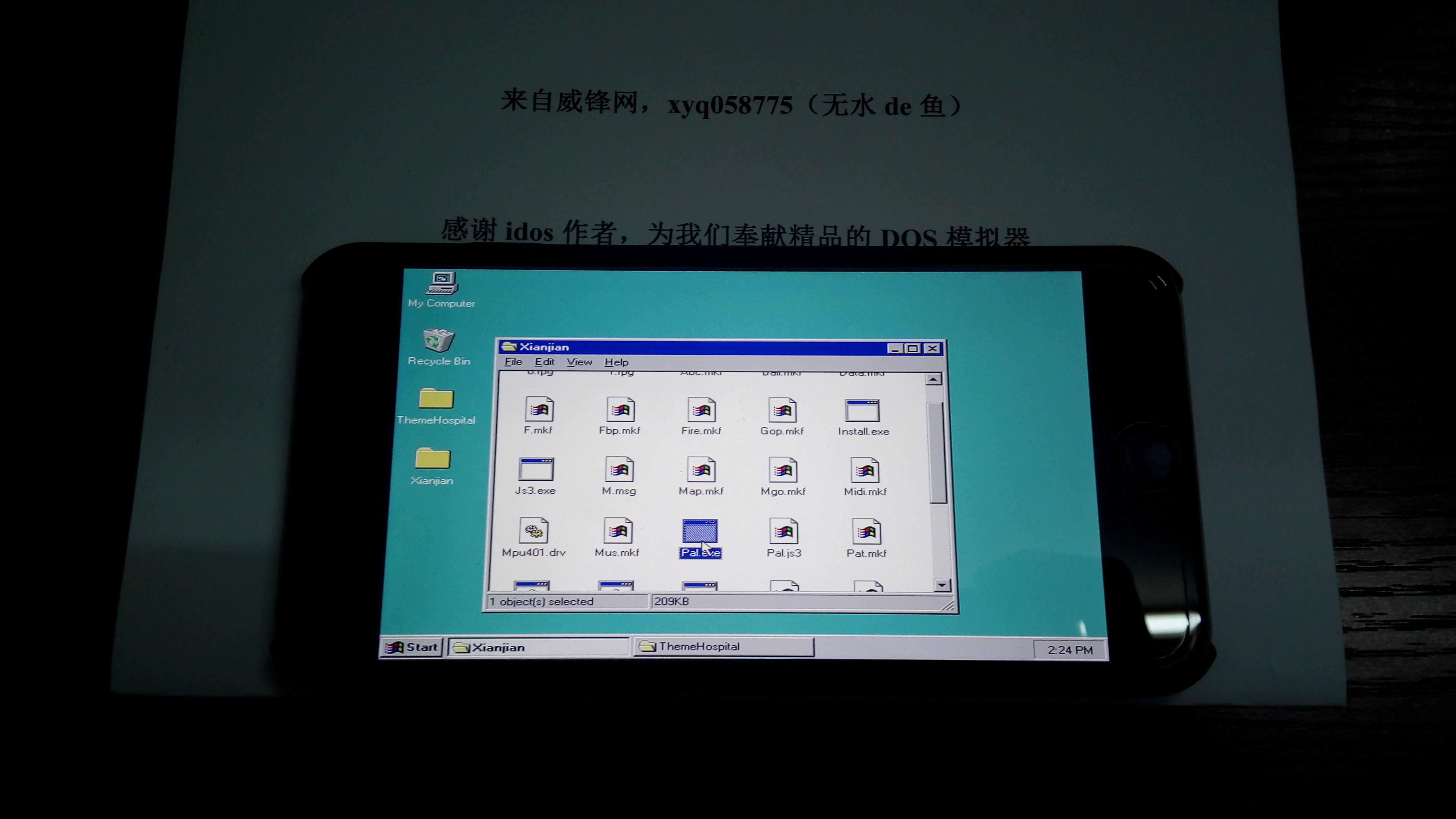 itunes windows 98