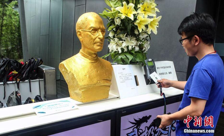 Busta Steva Jobsa - svetapple.sk