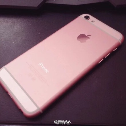 iPhone 6S Rose Gold - svetapple.sk