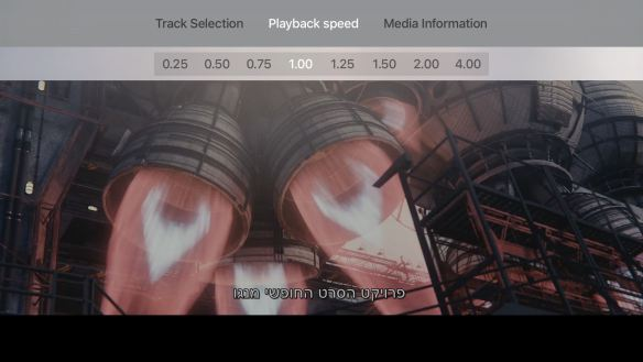 VLC-Playback-Apple-TV