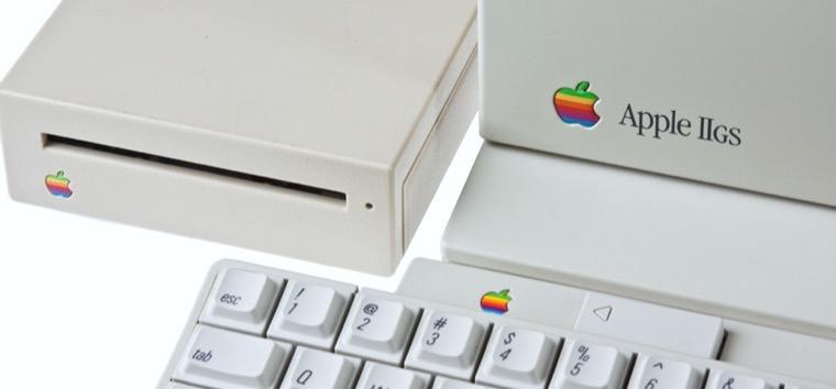 Shrine Of Apple: Apple IIgs