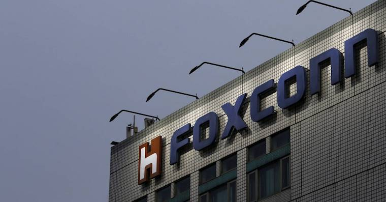 foxconn-headquarters-fb