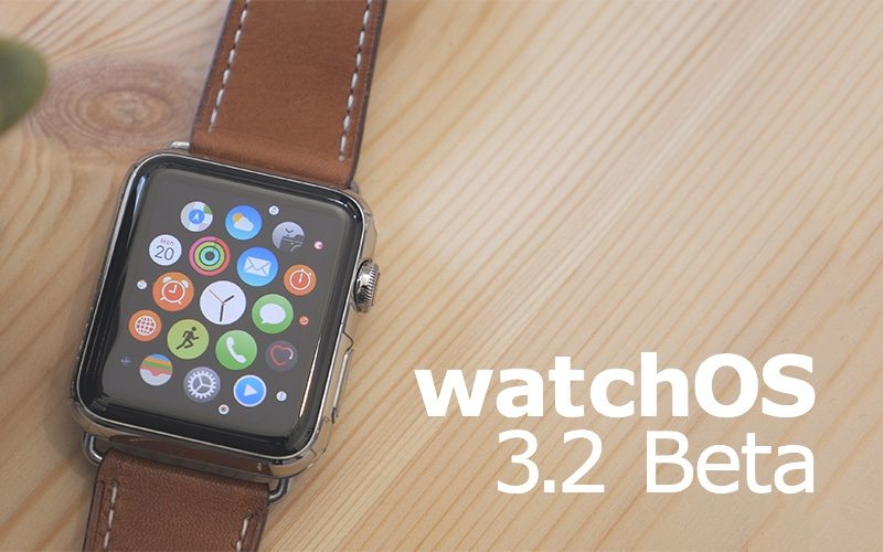 watchOS 3.2 FB