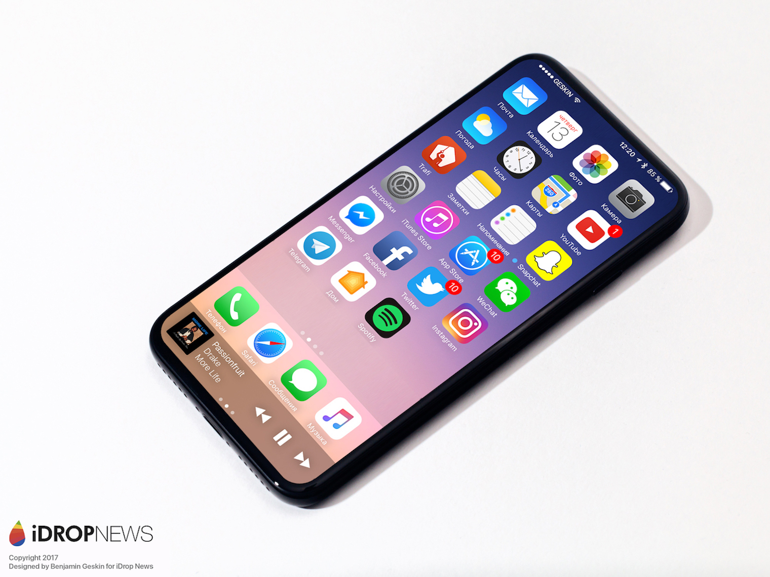 iDropNews_exclusive_iPhone-8-Image-4