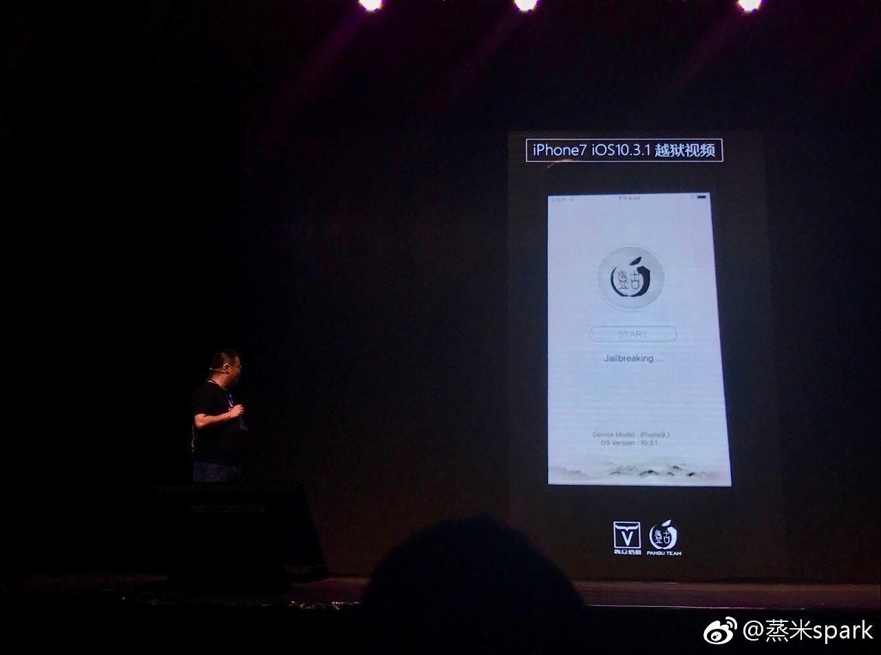 pangu jailbreak iOS 10.3.11