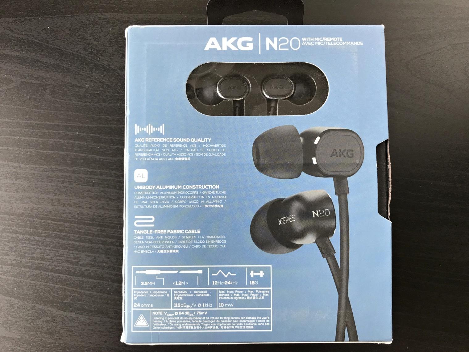 AKG N20 (24)