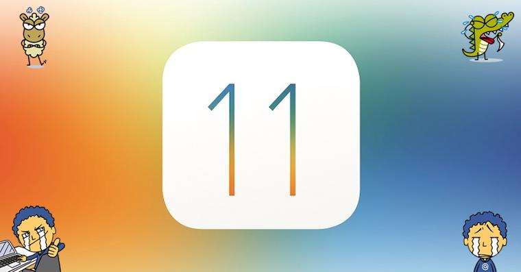 iOS-11-FB