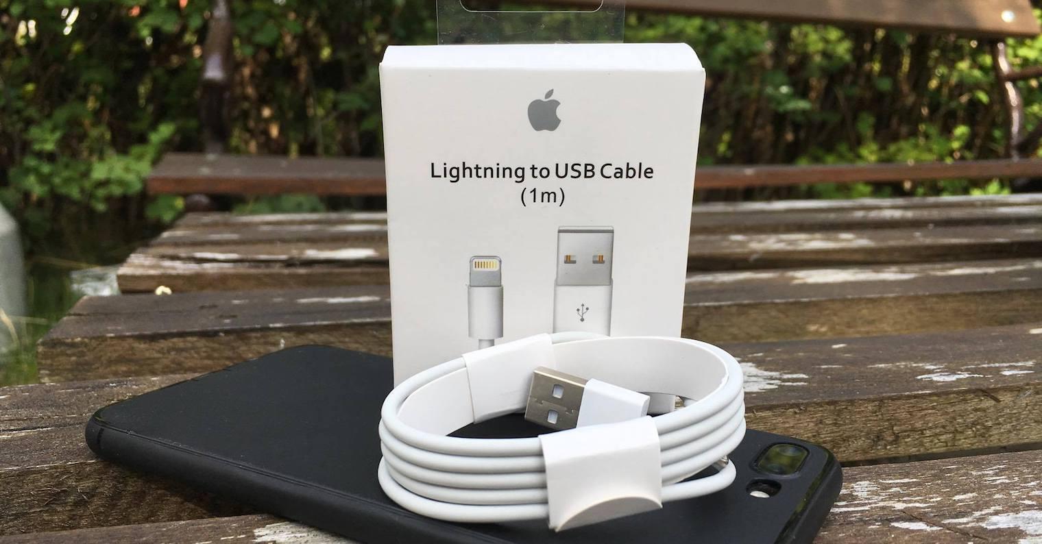 Lightning kabel tvrzenysklo FB