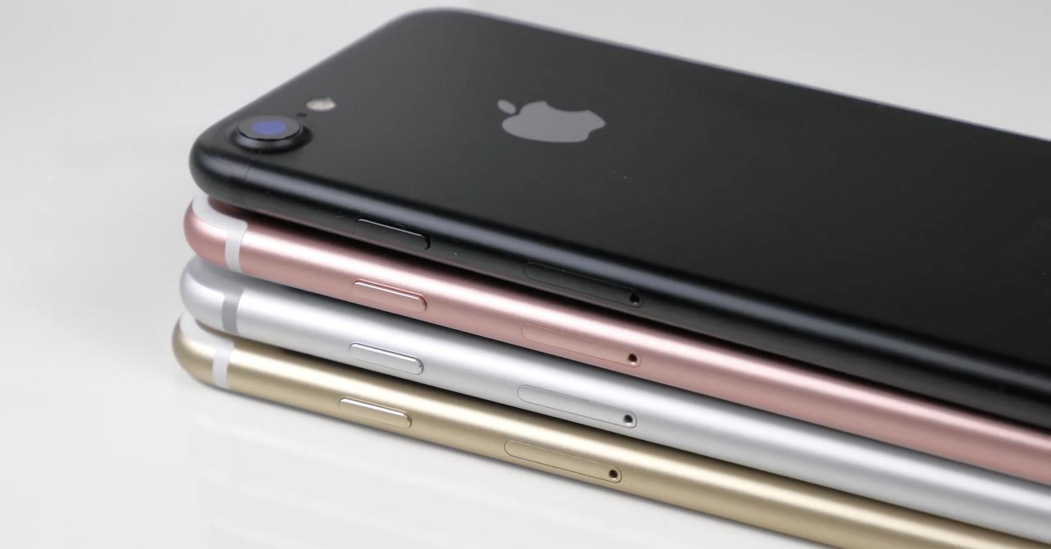 iPhone7 colors FB