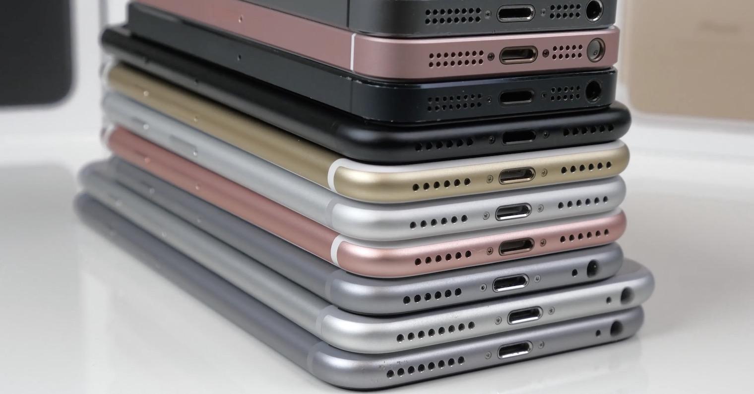 iPhone family FB