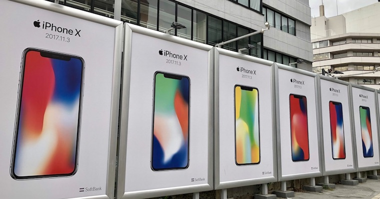 iPhone X billboards FB