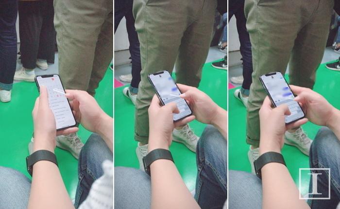 iPhone X public