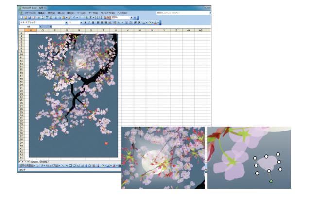 Excel Namisto Photoshopu Japonsky Malir Tatsuo Horiuchi Umi
