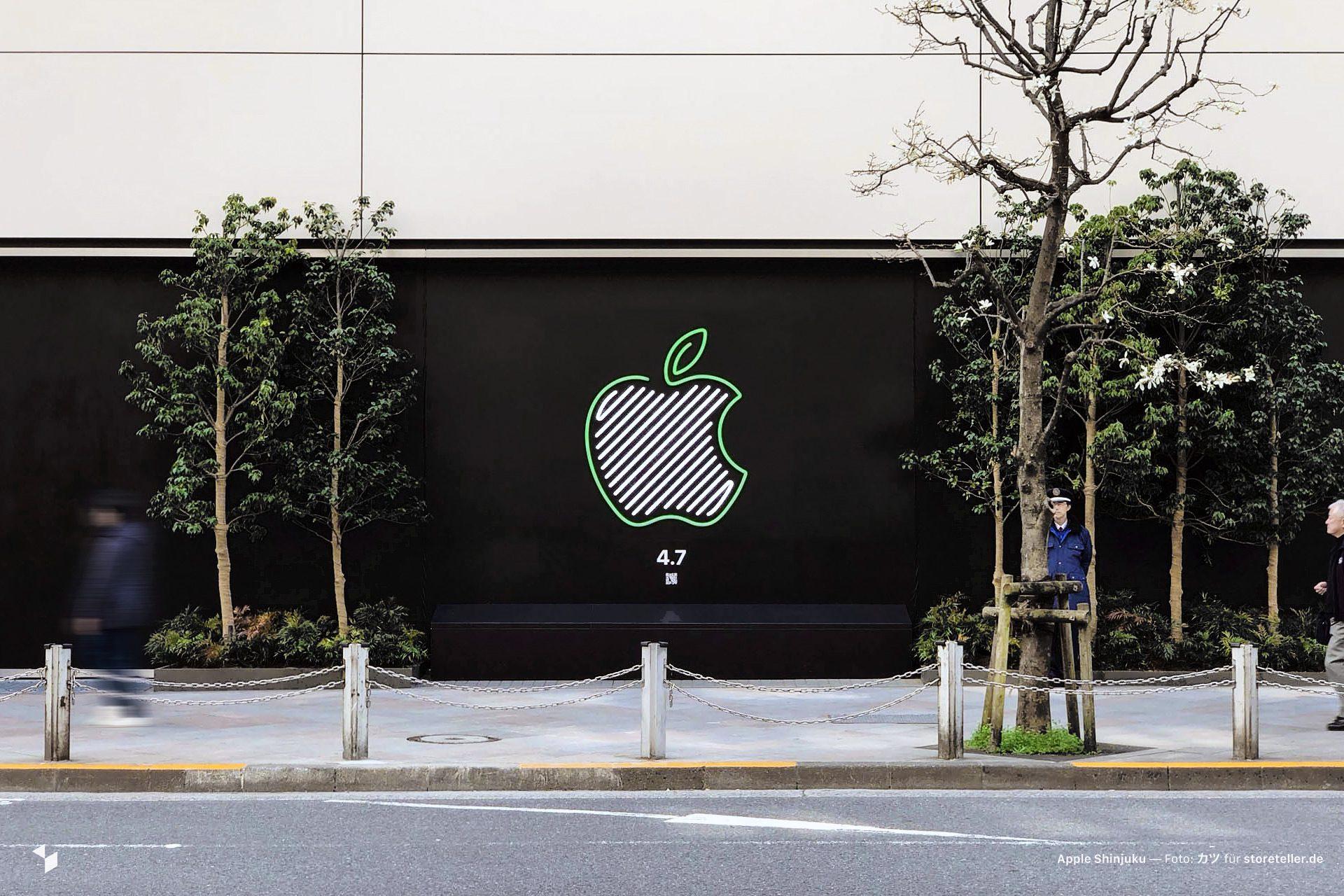 Apple Logo Tokyo