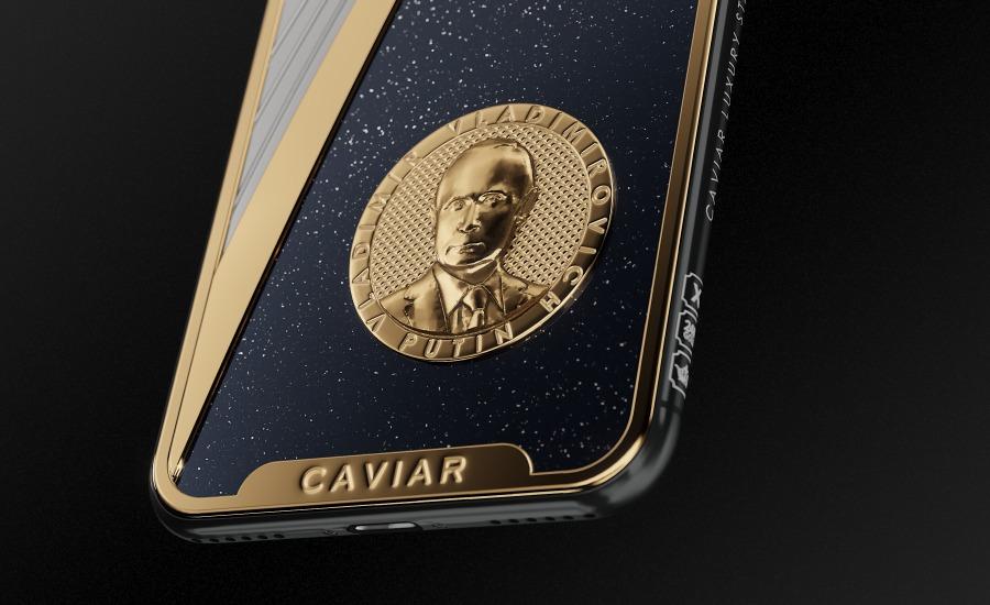 _caviar_Titanium_Superman__photo3