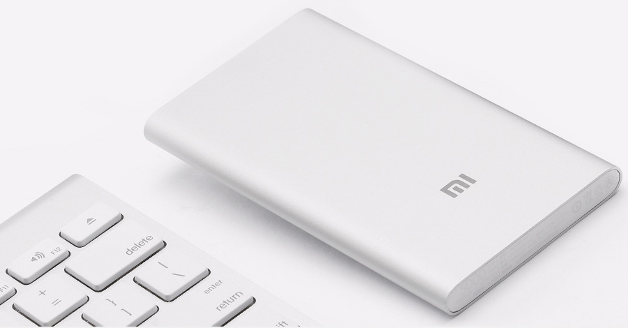Xiaomi Mi Powerbank FB