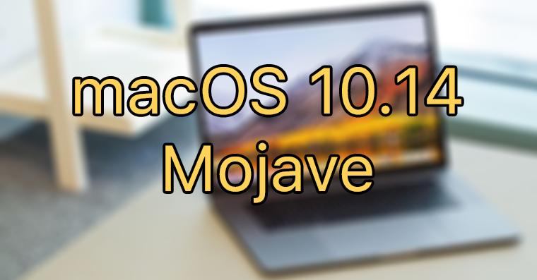 macos_mojave_fb