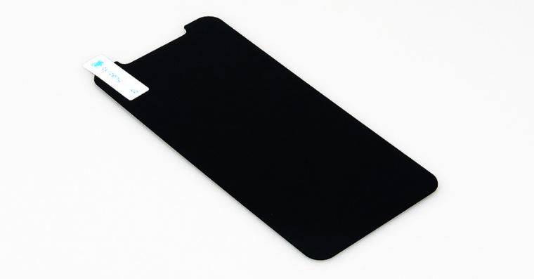 Soukromé Tvrzené sklo pro iPhone úvodka