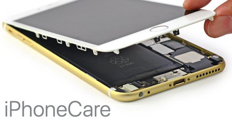 iphonecare fb