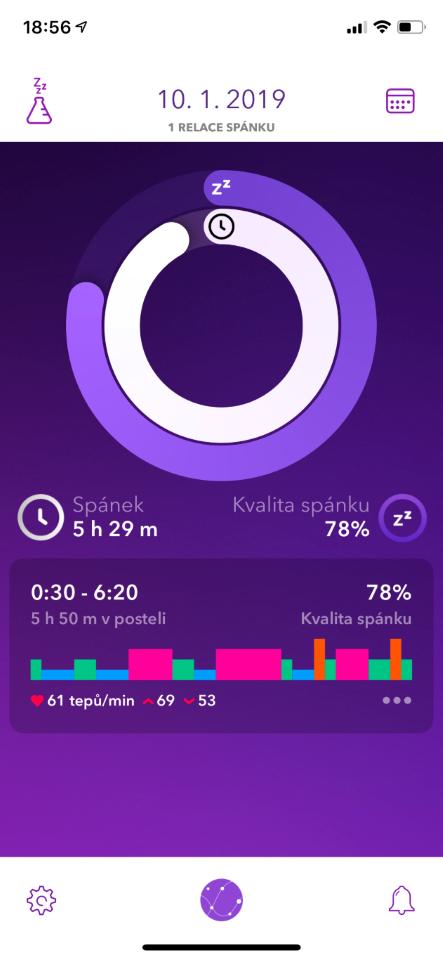 pillow_app (1)
