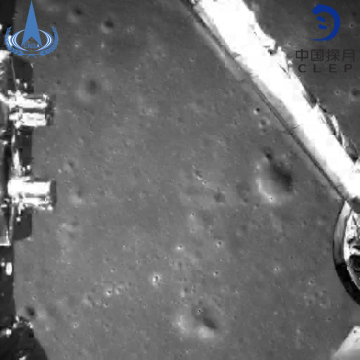 sonda čchang měsíc 1