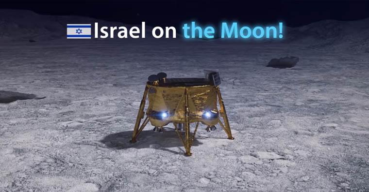 izrael měsíc fb