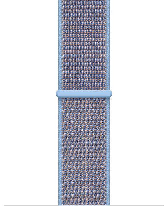 grid-loop-cerulean-s4