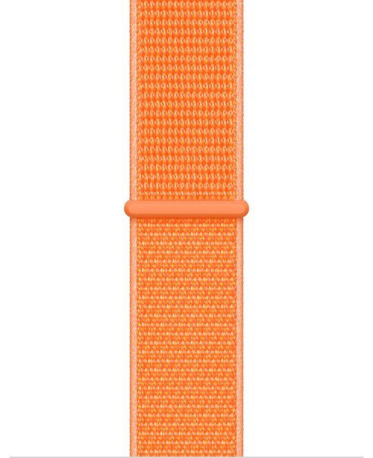 grid-loop-papaya-s4