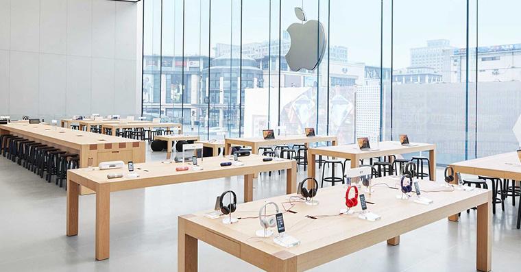 apple-store-fbb