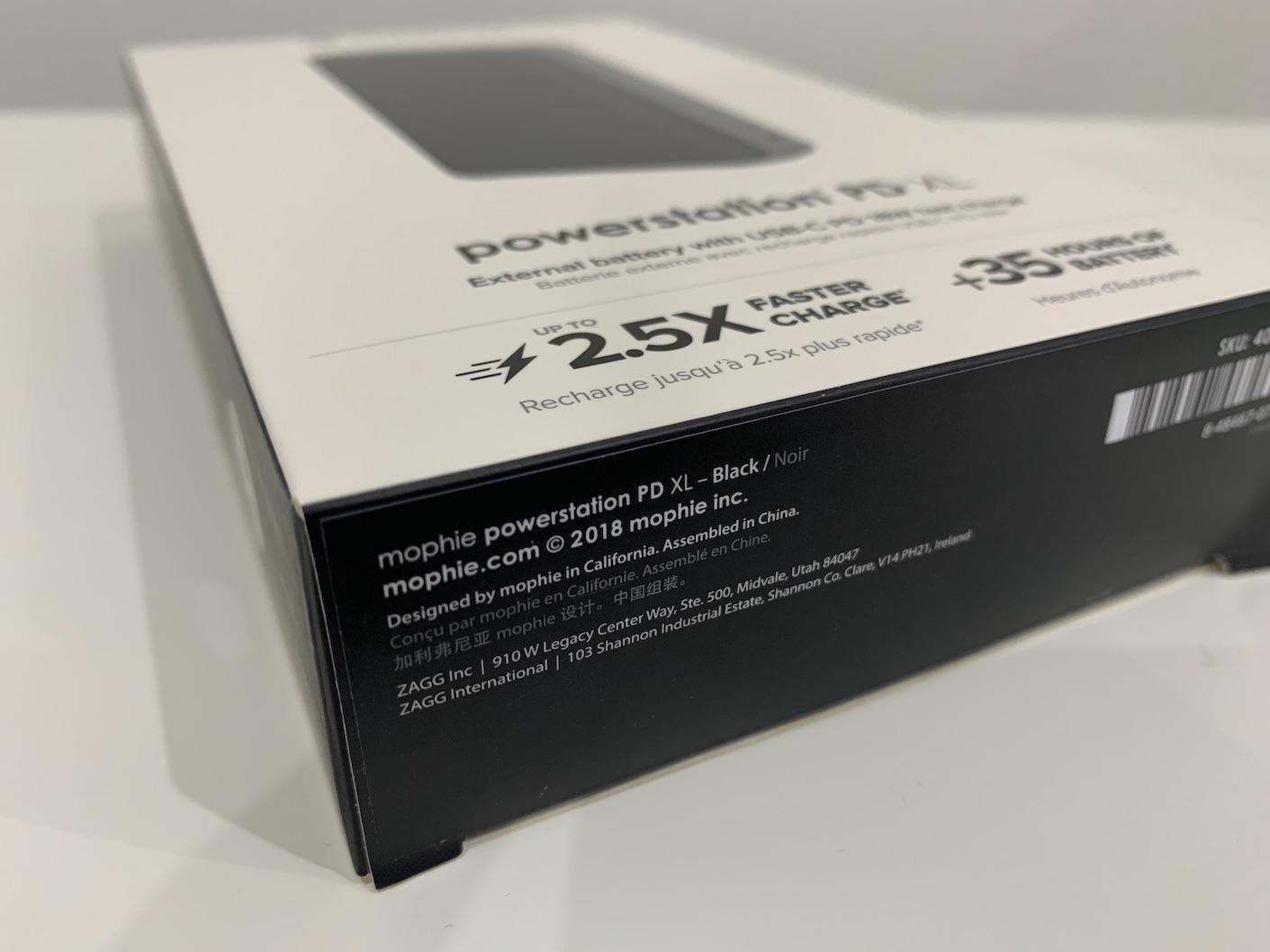 mophie_powerstation_pd11